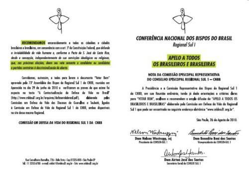 Imprima e distribua, hoje mesmo, os panfletos mais polêmicos do Brasil: clique na imagem para o download.