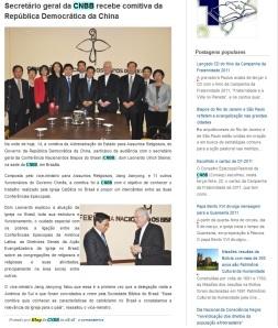 Matéria retirada do ar pelo blog e site da CNBB minutos após sua veiculação em Fratres in Unum.com. Clique para ampliar.